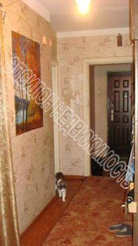 Продается 4-к Квартира ул. Дружбы пр-т - Фото 4