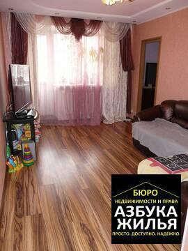 3-к квартира на 3 Интернационала 60 за 1.75 млн руб - Фото 1