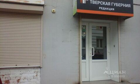Аренда офиса, Тверь, Ул. Рыбацкая - Фото 1