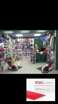Магазин детской обуви на юго-западе Москва - Фото 2