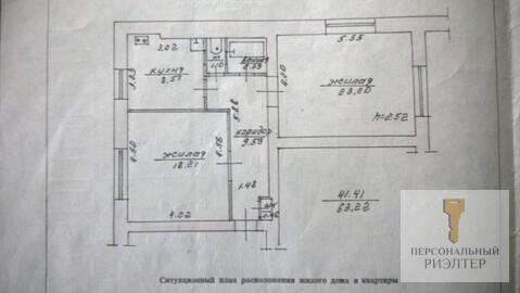 2-квартира нестандартной площади, район площади Победы по Московскому - Фото 3