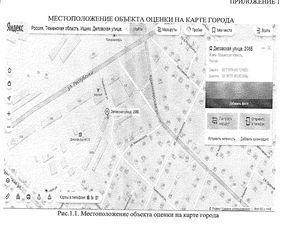 Продажа квартиры, Ишим, Ишимский район, Ул. Деповская - Фото 1