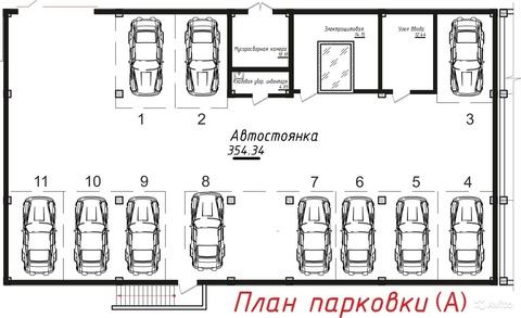 Машиноместо по ул.Марцинкевича - Фото 2