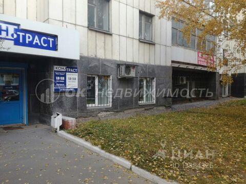 Продажа офиса, Курган, Ул. Красина - Фото 1
