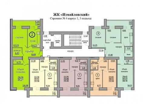 Продажа квартиры, Пенза, Ул. Измайлова, Продажа квартир в Пензе, ID объекта - 325384146 - Фото 1