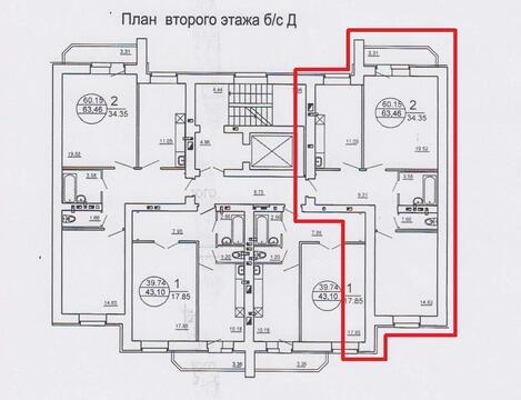 2 комн.квартира Пономарева/ 4 Жилучасток - Фото 3
