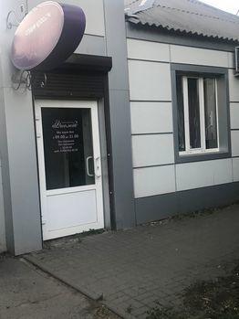 Продажа готового бизнеса, Новочеркасск, Улица Имени Генерала А.И. . - Фото 1