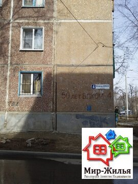 Продажа квартиры, Волгоград, Ул. 50-летия влксм - Фото 1