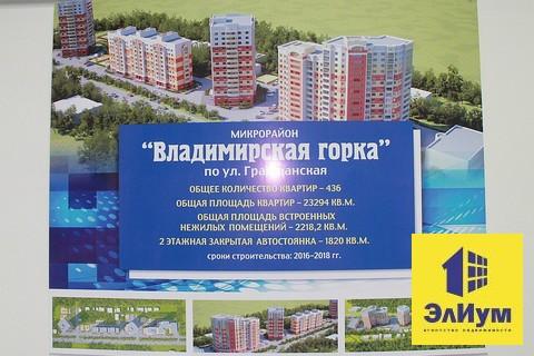 Продам 1 квартиру в новстройке по улице Гражданская