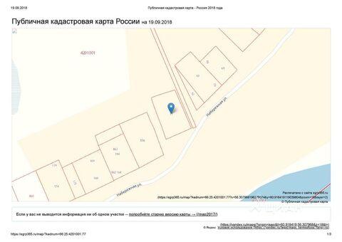 Продажа участка, Щелкун, Сысертский район, Ул. Набережная