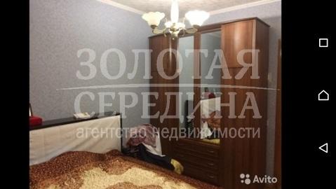 Продается 3 - комнатная квартира. Старый Оскол, Юбилейный м-н - Фото 4