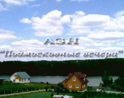 Ярославское ш. 65 км от МКАД, Малинники, Дом 250 кв. м - Фото 5