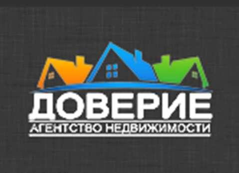 Продажа производственного помещения, Новая Таволжанка, Шебекинский .