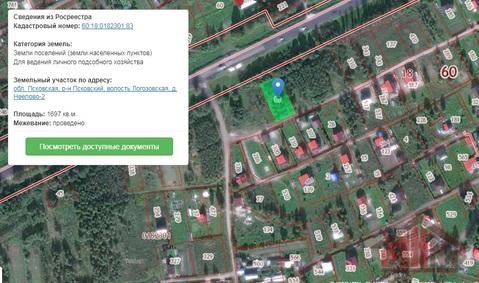 Продажа участка, Псковский район - Фото 1
