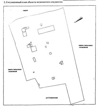 Продажа участка, Князево, Рамонский район, Ул. Советская - Фото 3
