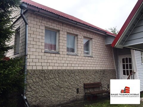 Дом в деревне Демидово - Фото 1