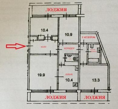 Продажа 4х комн квартиры Северное Чертаново 2к201 - Фото 2