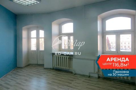 """Офисный блок для строительной организации, it-компании, услуги """"под . - Фото 1"""