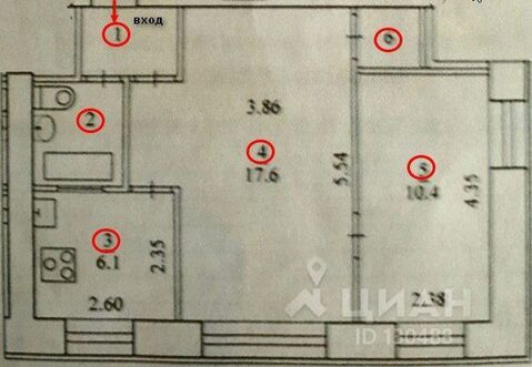 Продажа квартиры, Мирный, Ул. Гагарина - Фото 2