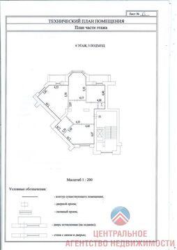 6 420 000 Руб., Продажа квартиры, Новосибирск, Ул. Софийская, Купить квартиру в Новосибирске по недорогой цене, ID объекта - 322273679 - Фото 1