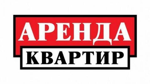 Аренда квартиры, Губкин, Ул. Кирова - Фото 5