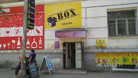 Продажа торгового помещения, Самара, Ул. Ново-Вокзальная - Фото 1