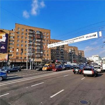 Продажа квартиры, м. Октябрьская, Якиманка Большая - Фото 2