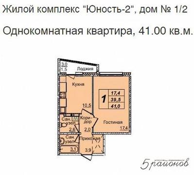 Объявление №66064269: Квартира 1 комн. Кемерово, Серебряный бор, 24 к2,
