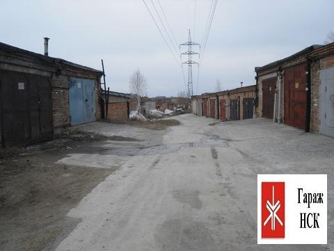 Продам гараж, ГСК Сибирь № 851 Ул. Пасечная 3 к3, мкр.Щ, Академгородок - Фото 2