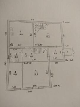 Продается: дом 135 м2 на участке 7 сот. - Фото 4