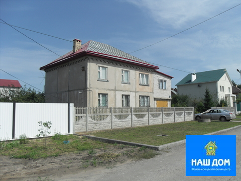 Продается дом в Матырском. Возможен обмен! - Фото 1