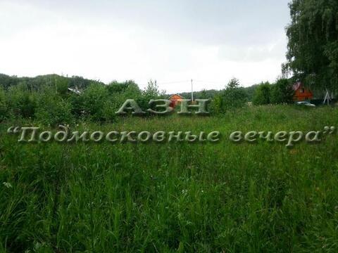 Симферопольское ш. 96 км от МКАД, Трухачево, Участок 13 сот. - Фото 3