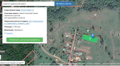 Продажа дома с земельным участком в деревне Каменка емянского района