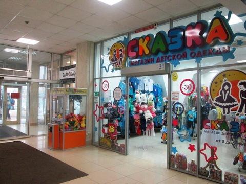 Продам торговое помещение в торгово-развлекательном центре - Фото 5