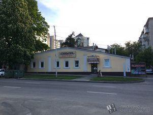 Продажа готового бизнеса, Ставрополь, Ул. Пушкина - Фото 1