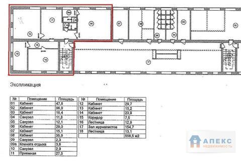 Аренда офиса 148 м2 м. Славянский бульвар в бизнес-центре класса В в . - Фото 3