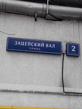 1-х ком. кв, м. Павелецкая, ул.Зацепский вал, д.2 стр. 2 - Фото 1