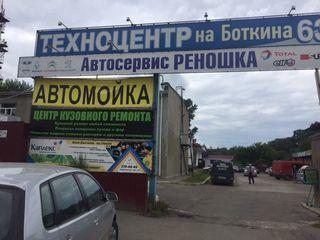 Продажа производственного помещения, Красноярск, Ул. Боткина - Фото 2