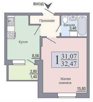 Продажа квартиры, Воронеж, Ул. 121 Стрелковой Дивизии - Фото 2