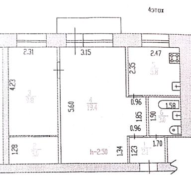 2-к квартира ул. Антона Петрова, 136 - Фото 3
