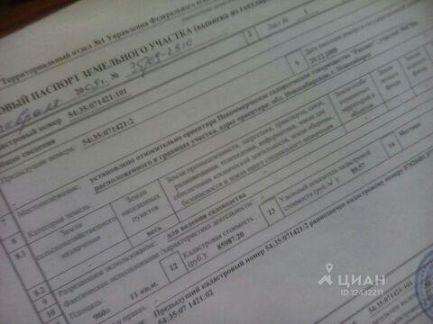 Продажа участка, Новосибирск, м. Золотая Нива, Высоковольтный пер. - Фото 1