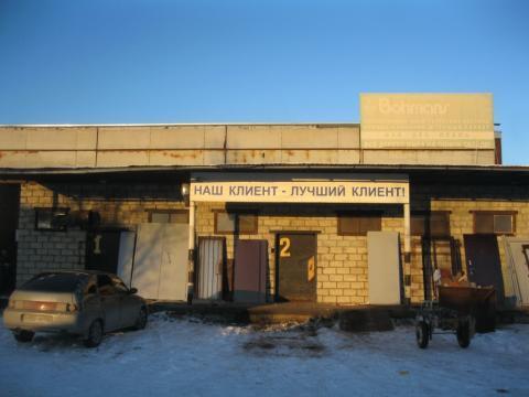 Вольская 1-я 32 склад с пандусом советский район за рынком риф - Фото 1