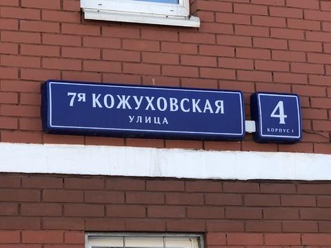 Продаётся 1-комнатная квартира в районе Южнопортовый - Фото 2