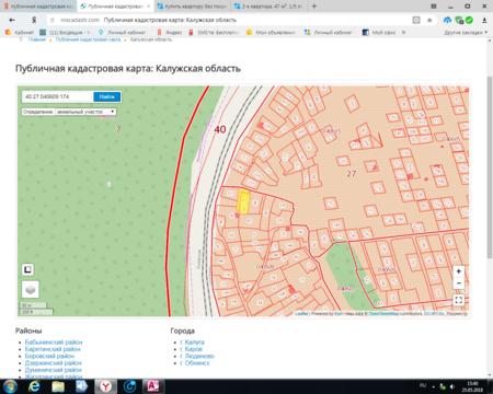 Продается зем.участок в СНТ Красный городо, 100 км от МКАД, 8,7 соток - Фото 2
