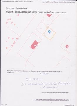 Продажа земельного участка, Липецк, Ул. Леонтия Кривенкова
