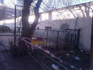 Продажа производственного помещения, Нижний Новгород, Ул. Должанская - Фото 2