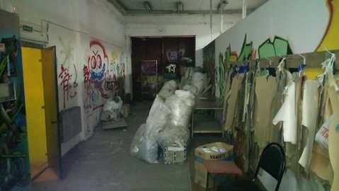 Аренда отдельностоящего помещения 317,4 кв.м. - Фото 5