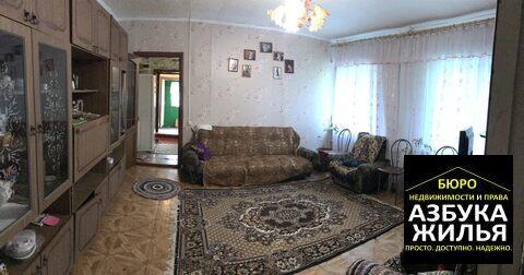 2-к квартира на Зеленоборский за 750 000 руб - Фото 2
