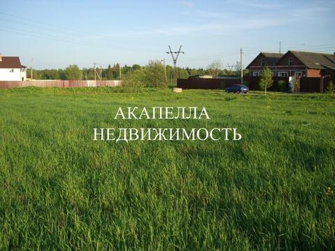 Продается участок в экологически чистом месте Рузского района! - Фото 1
