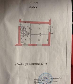 Продается квартира г Тамбов, ул Советская, д 113 к 1 - Фото 3